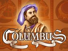 Игровые автоматы Columbus