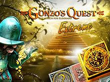 Gonzo's Quest Extreme в казино