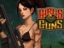 Автомат Девушки С Оружием в казино