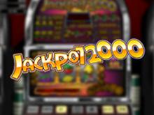 Автомат на рубли Джекпот 2000 Вип