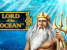 Повелитель Океана – автомат с интересным сюжетом